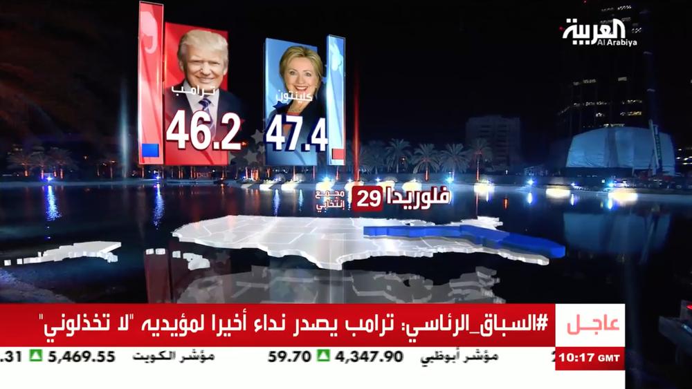 NCS_election-night-gal_0036