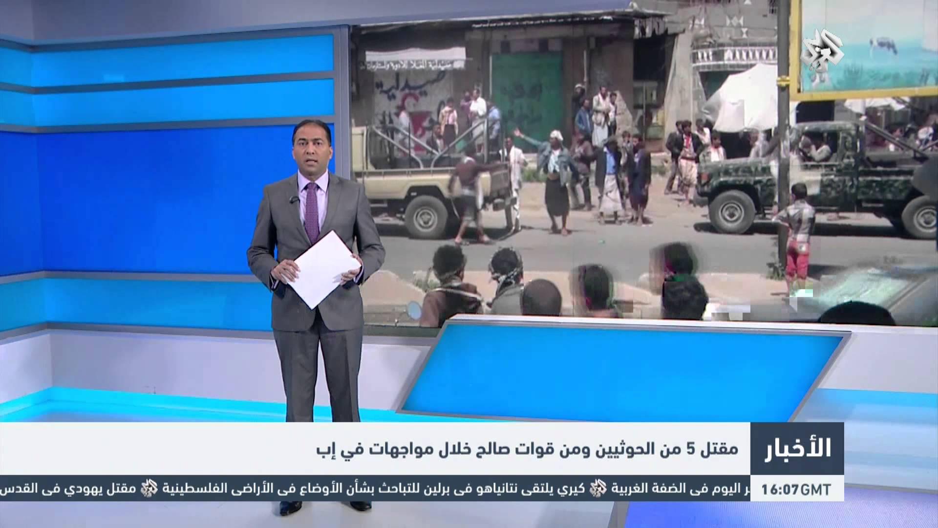 ncs_Al Alaraby TV _0002