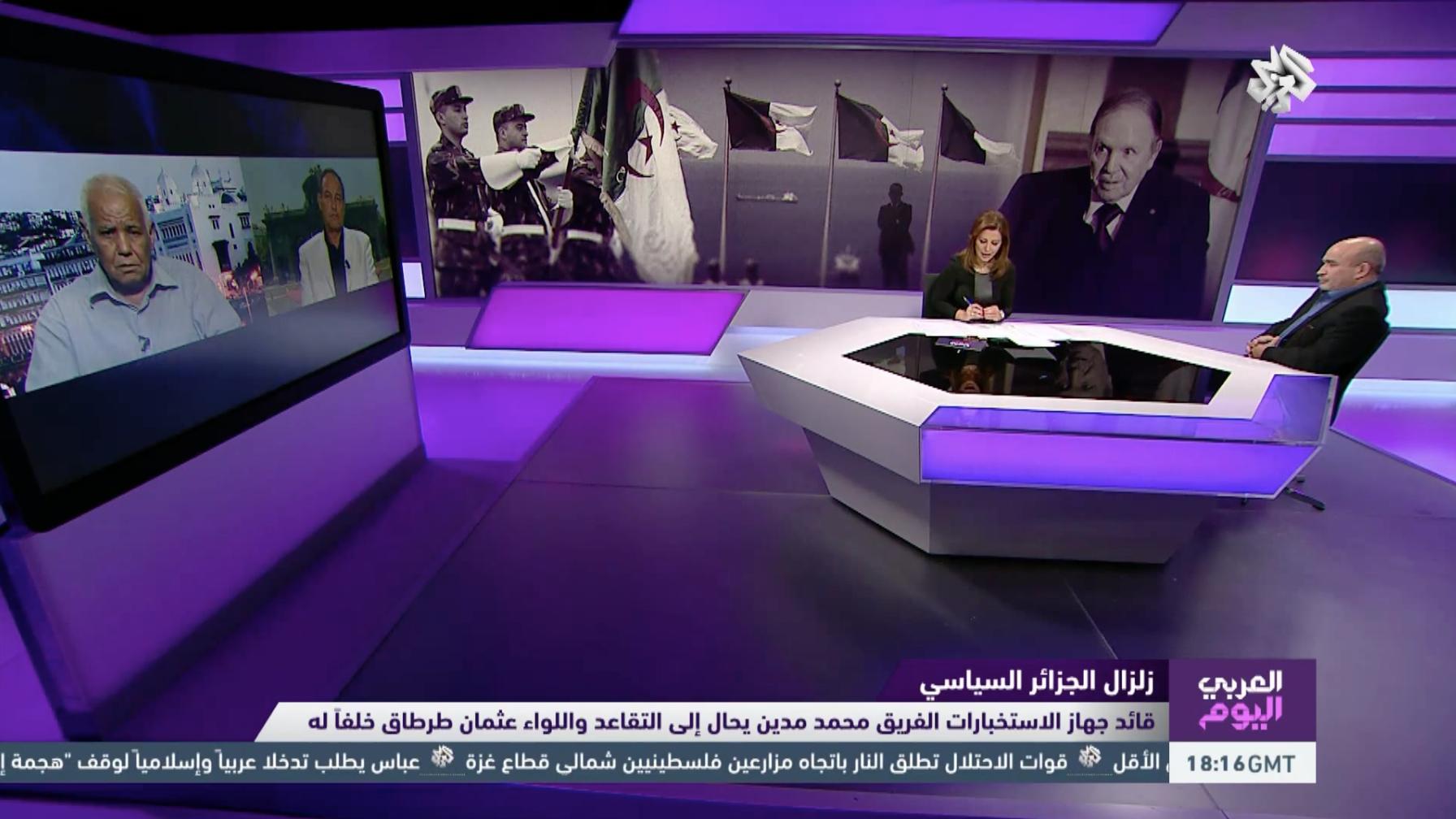 ncs_Al Alaraby TV _0008