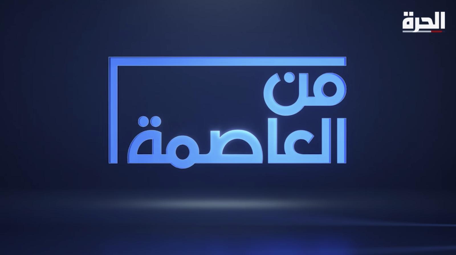 NCS_Alhurra_broadcast-design_0009