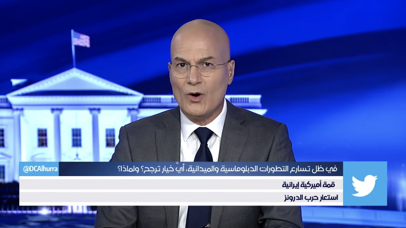 NCS_Alhurra_broadcast-design_0018