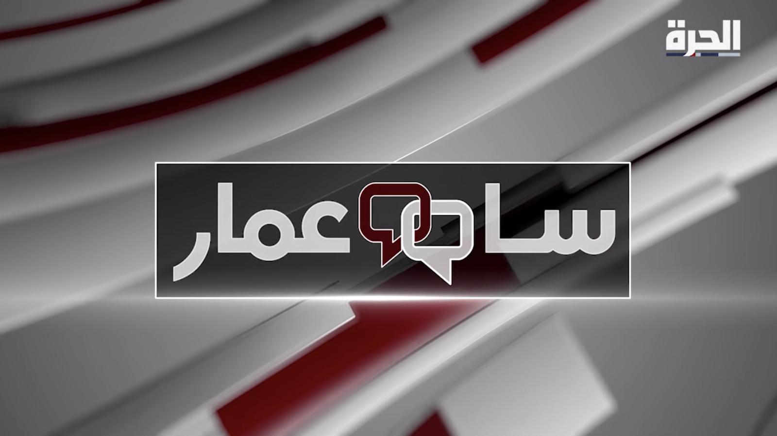 NCS_Alhurra_broadcast-design_0029