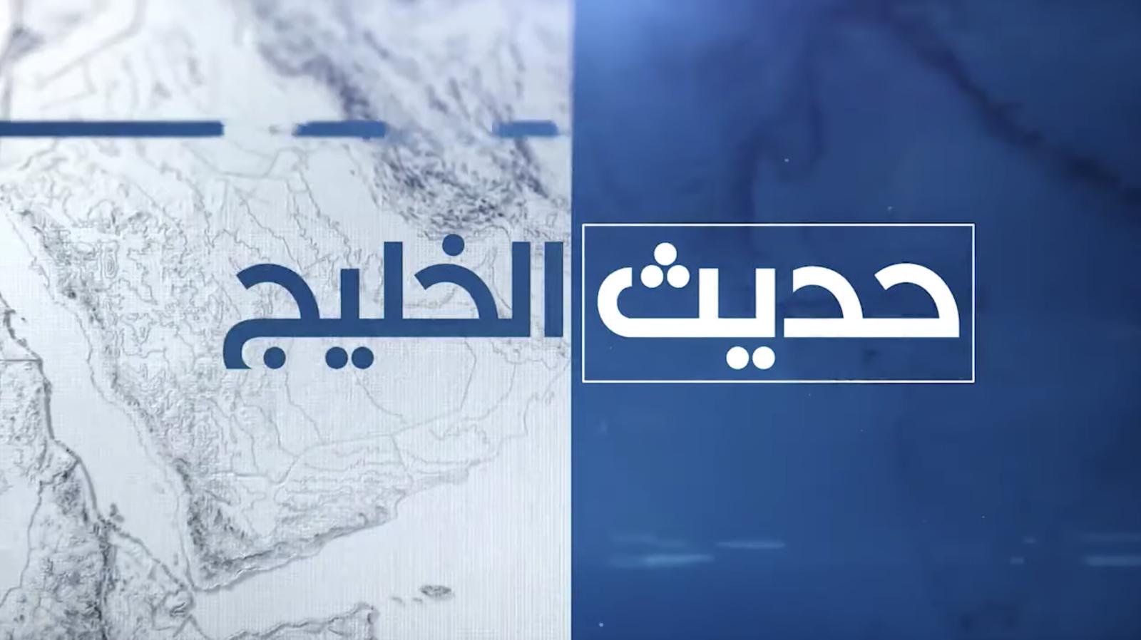 NCS_Alhurra_broadcast-design_0037