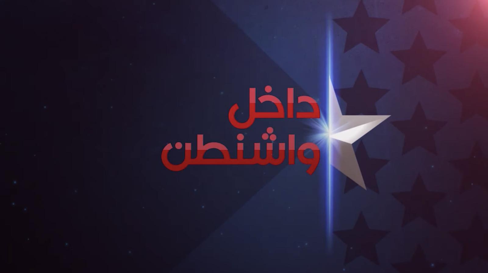 NCS_Alhurra_broadcast-design_0040