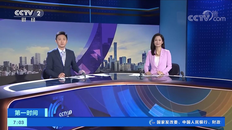 NCS_CCTV2-FlintSkallen_Studio_02