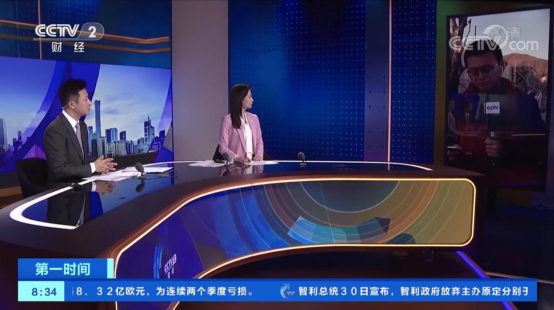 NCS_CCTV2-FlintSkallen_Studio_06