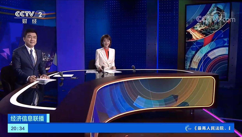 NCS_CCTV2-FlintSkallen_Studio_07
