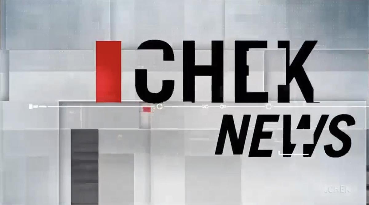 NCS_CHEK-News_Graphics_0007