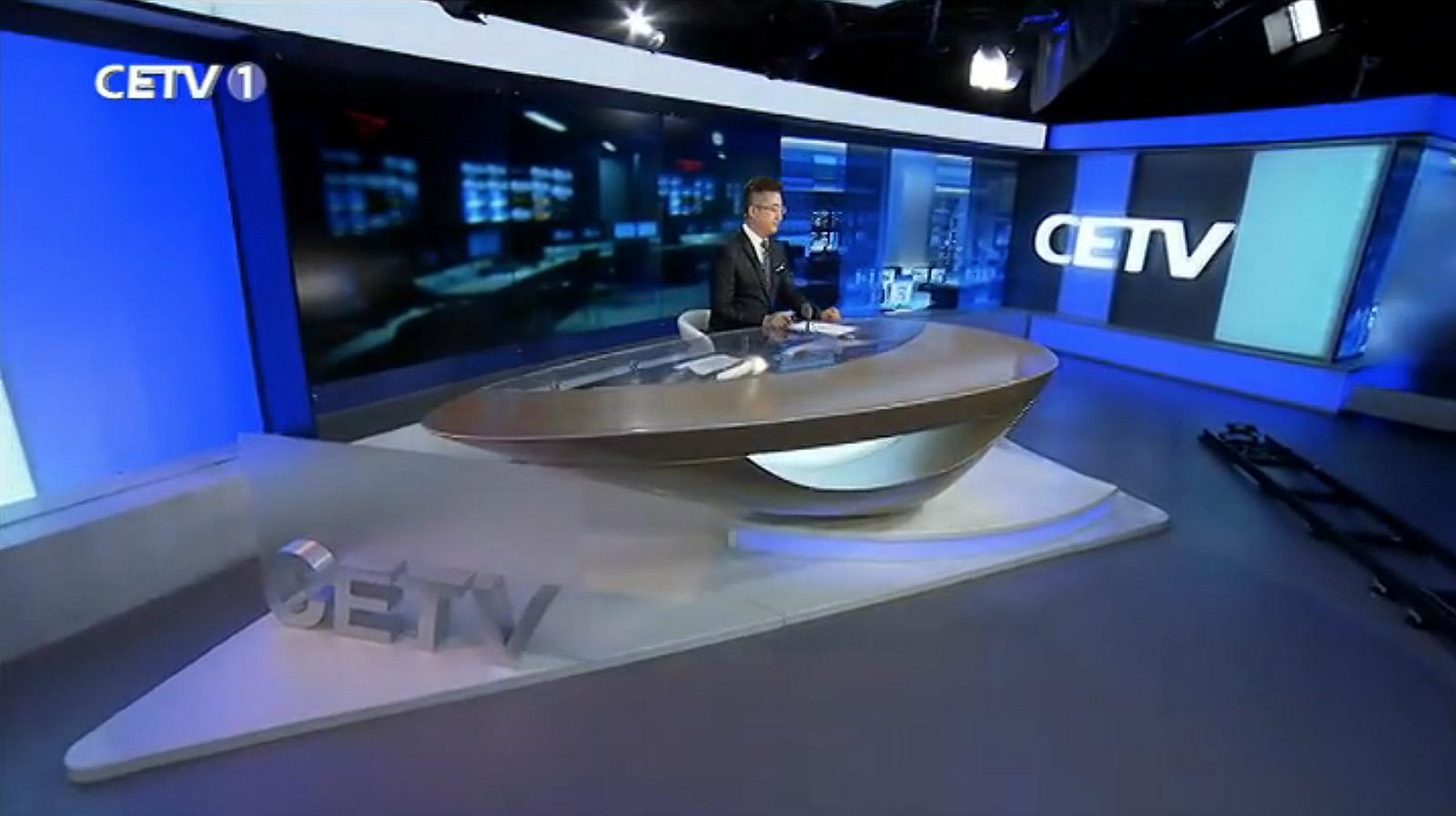 ncs_China-Education-Network-Television-Studio_0002