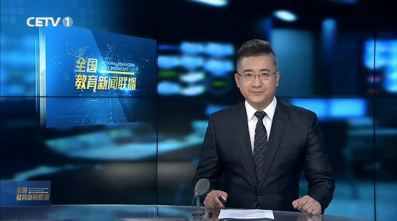 ncs_China-Education-Network-Television-Studio_0003