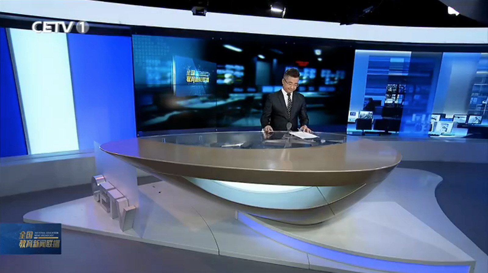 ncs_China-Education-Network-Television-Studio_0004