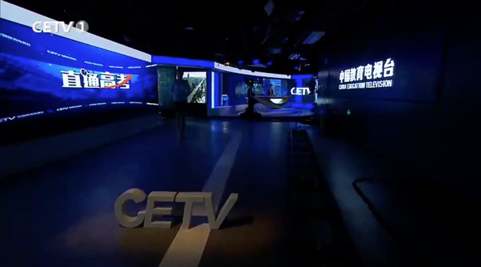 ncs_China-Education-Network-Television-Studio_0005