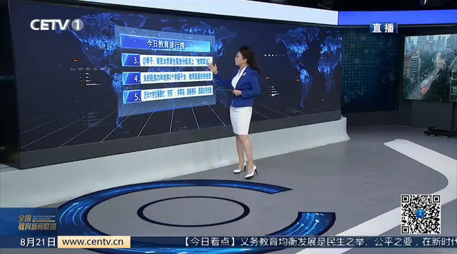 ncs_China-Education-Network-Television-Studio_0006