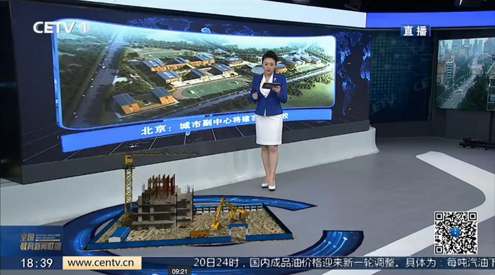ncs_China-Education-Network-Television-Studio_0007