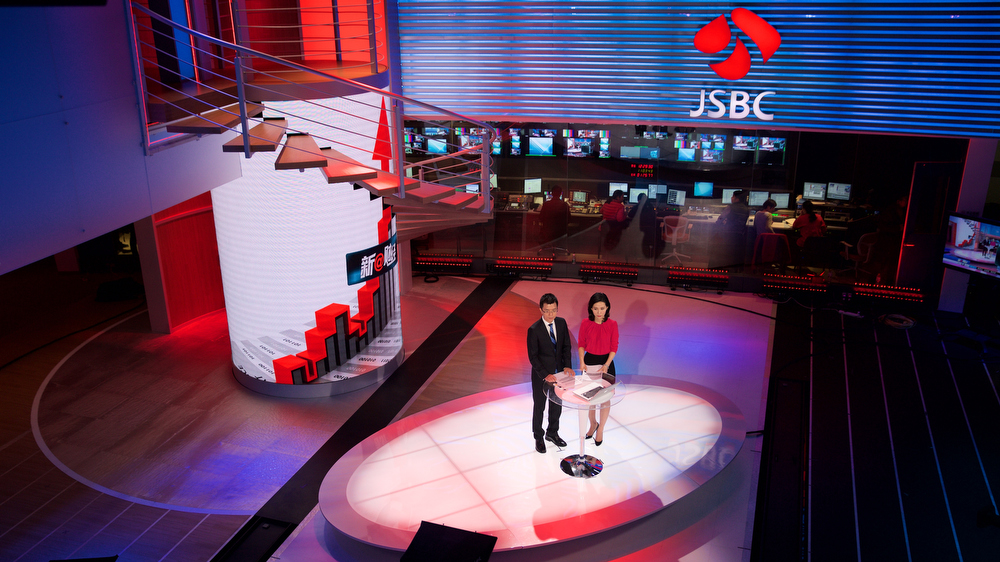 ncs_jsbc-media-center_003