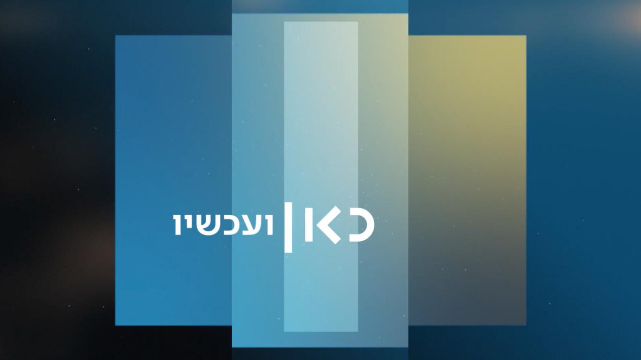 ncs_KAN-News-Gfx_0009