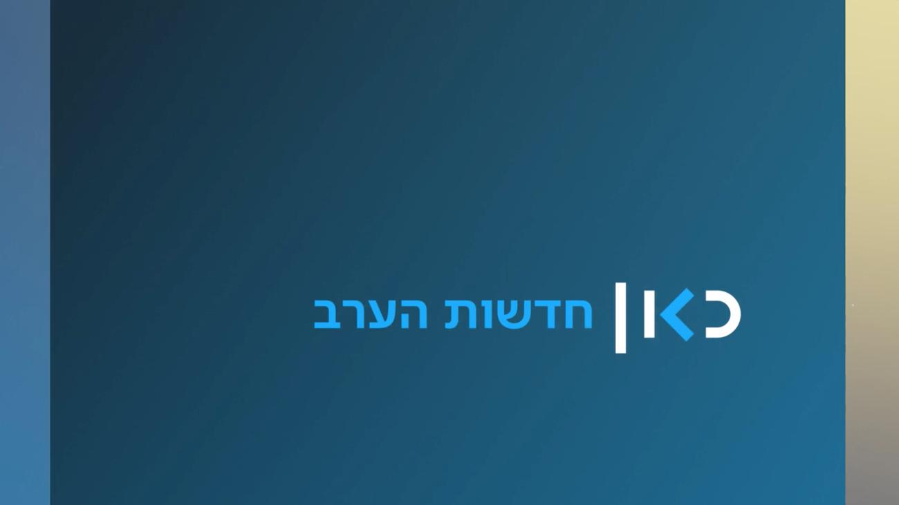 ncs_KAN-News-Gfx_0010