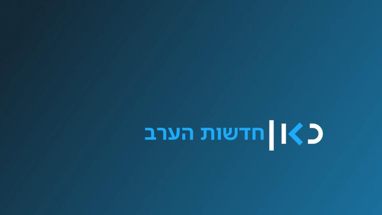 ncs_KAN-News-Gfx_0011