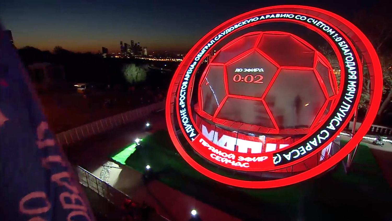 NCS_Match-TV-World-Cup-Studio_0009