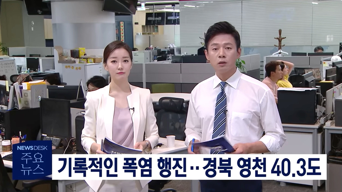 NCS_MBC-Newsdesk_0000