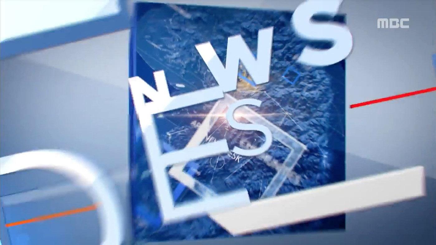 NCS_MBC-Newsdesk_0007