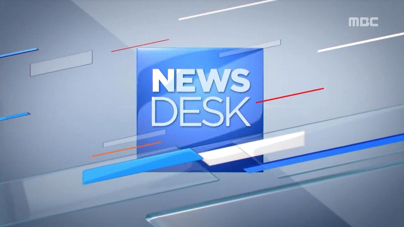 NCS_MBC-Newsdesk_0008