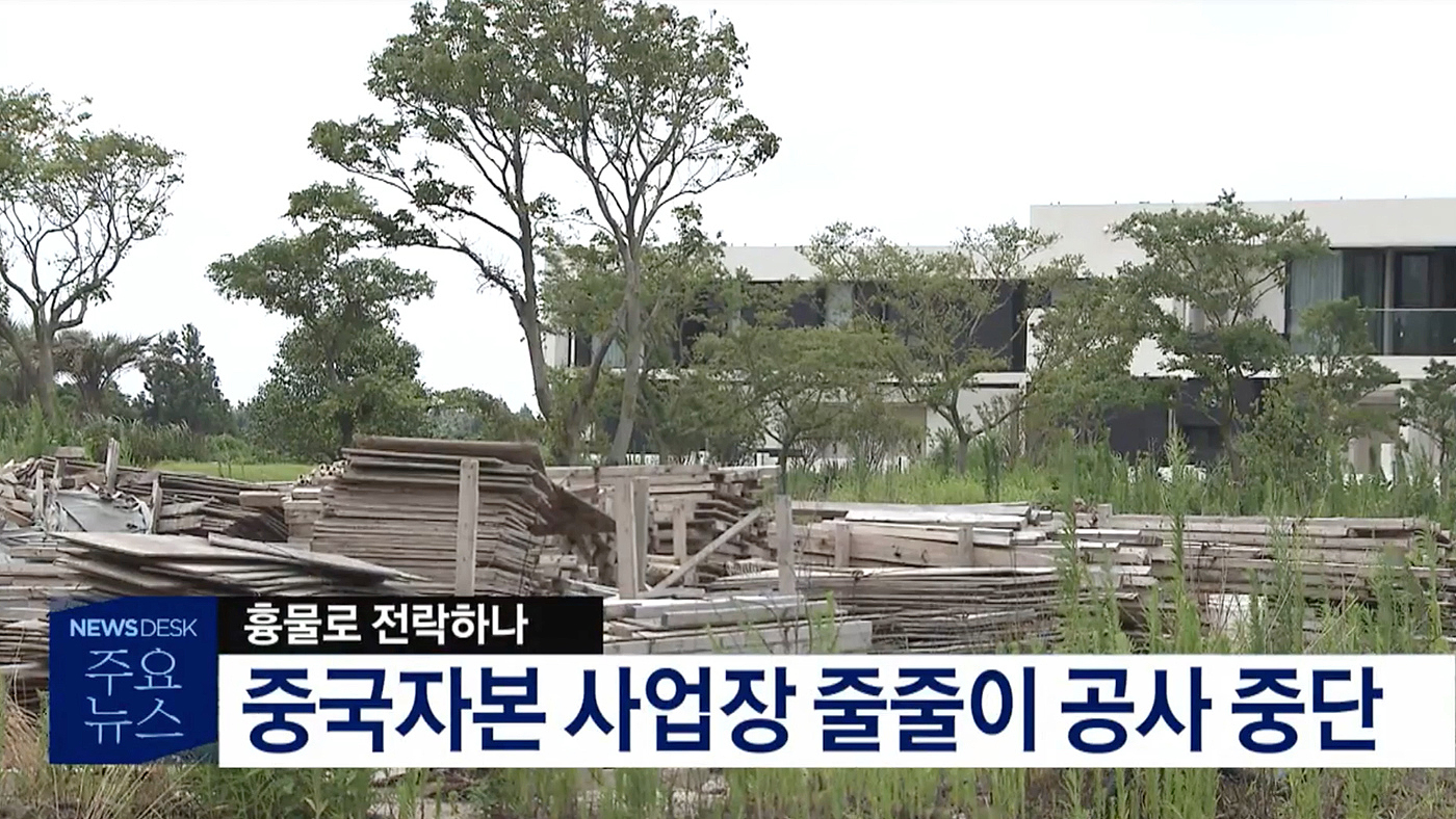 NCS_MBC-Newsdesk_0009