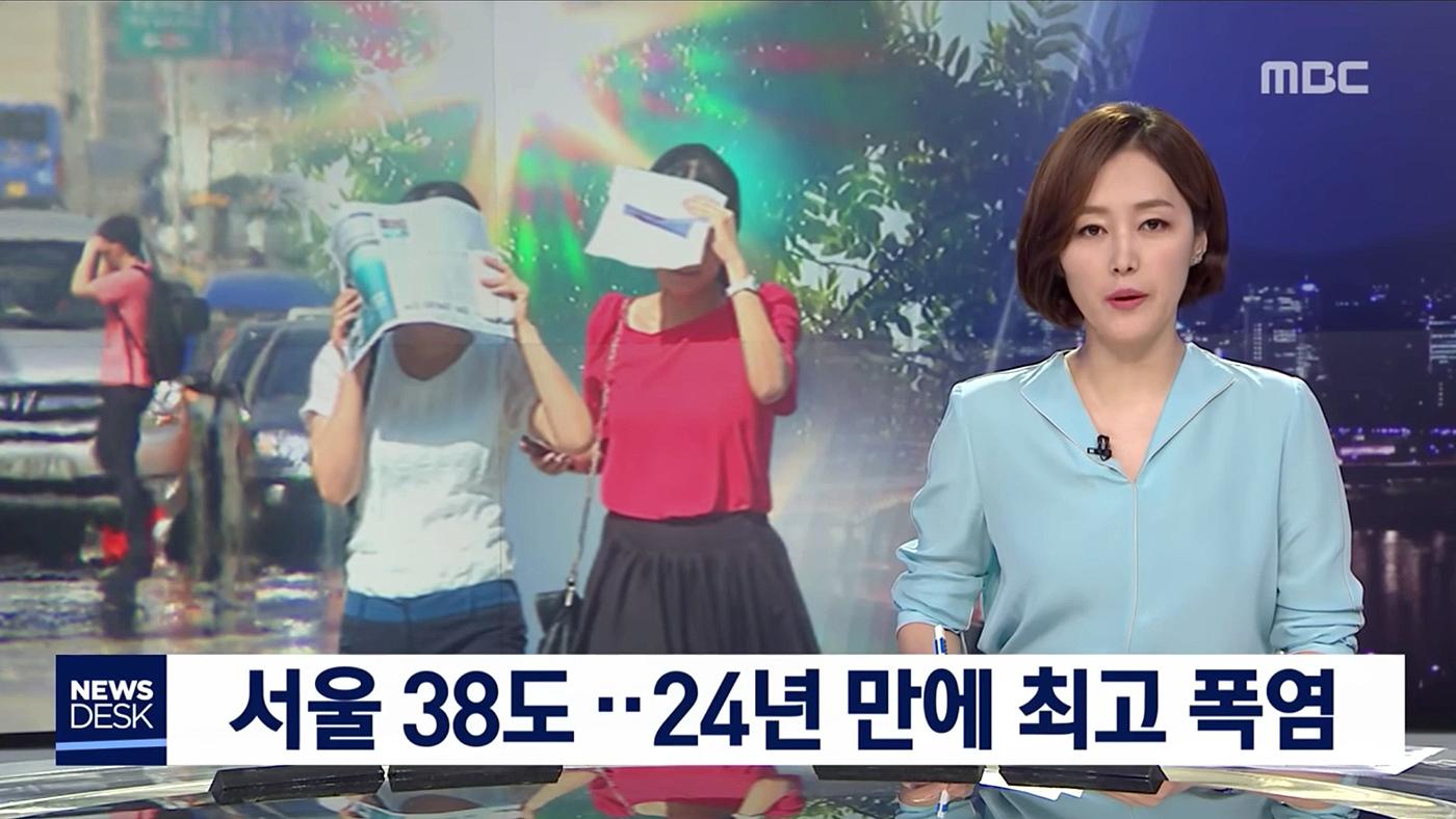 NCS_MBC-Newsdesk_0012