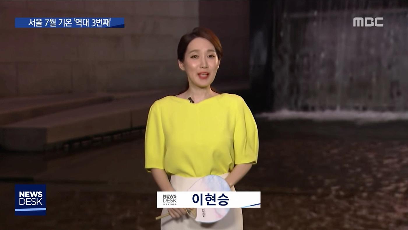 NCS_MBC-Newsdesk_0014