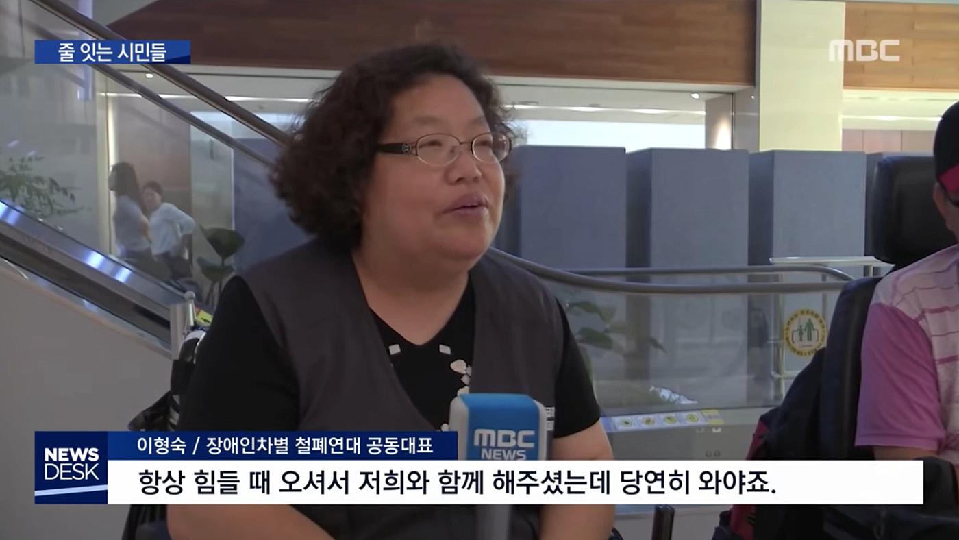 NCS_MBC-Newsdesk_0015
