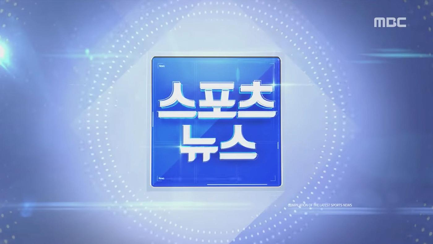 NCS_MBC-Newsdesk_0017