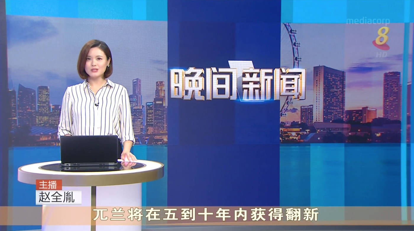NCS_Mediacorp_Channel-8_0012