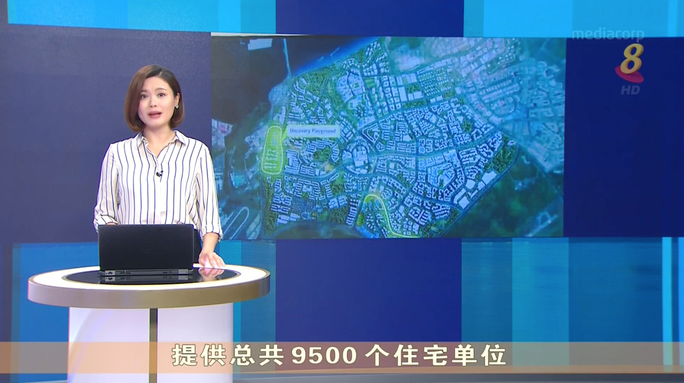 NCS_Mediacorp_Channel-8_0013