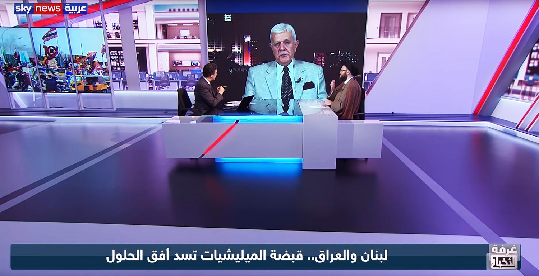 NCS_Sky-News-Arabia_005