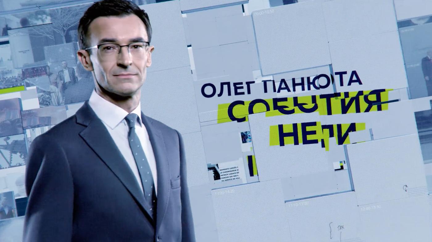 NCS_Sobytiya-Nedeli_0009