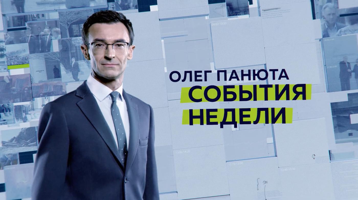 NCS_Sobytiya-Nedeli_0010