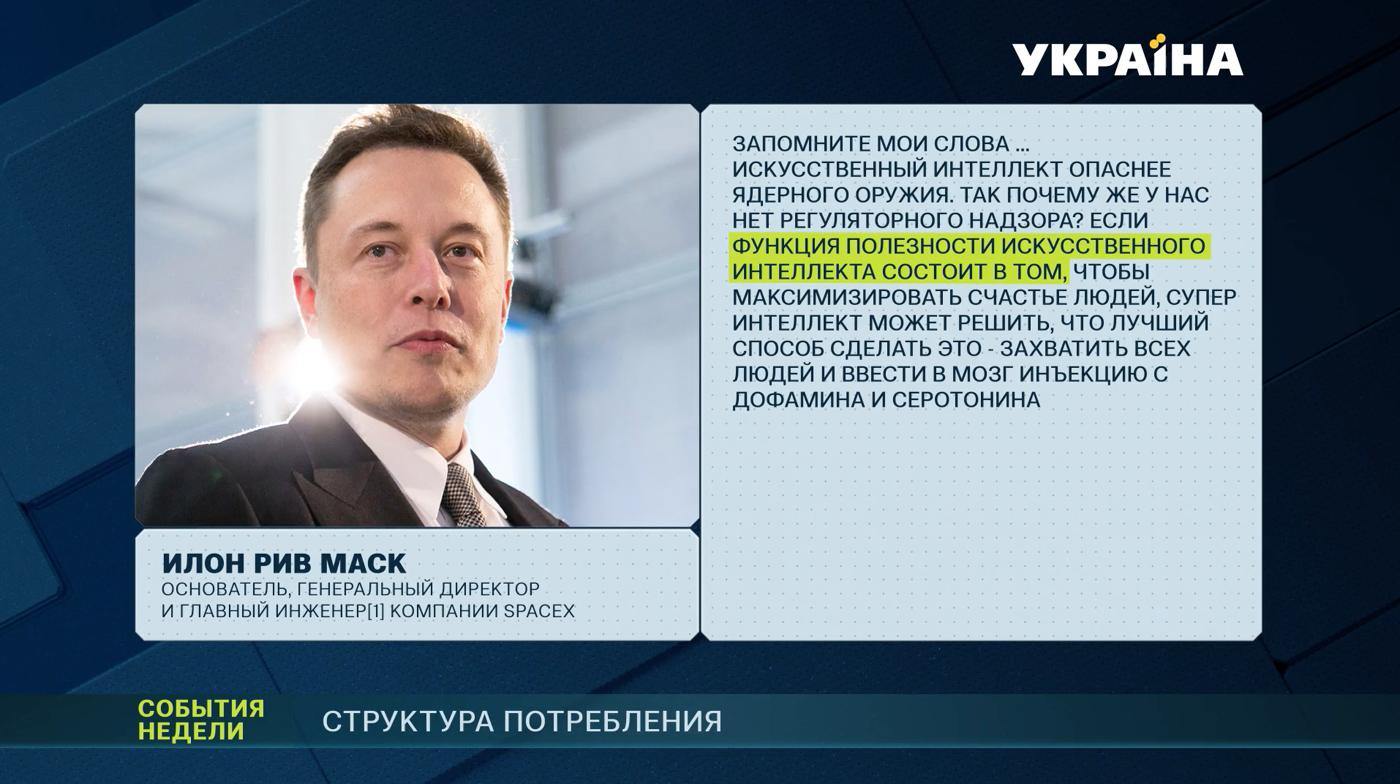 NCS_Sobytiya-Nedeli_0015