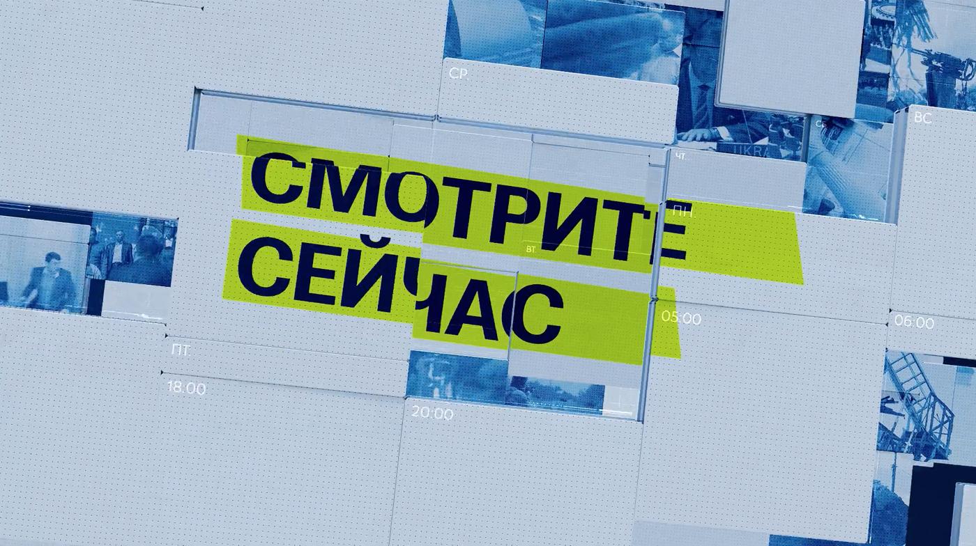 NCS_Sobytiya-Nedeli_0021
