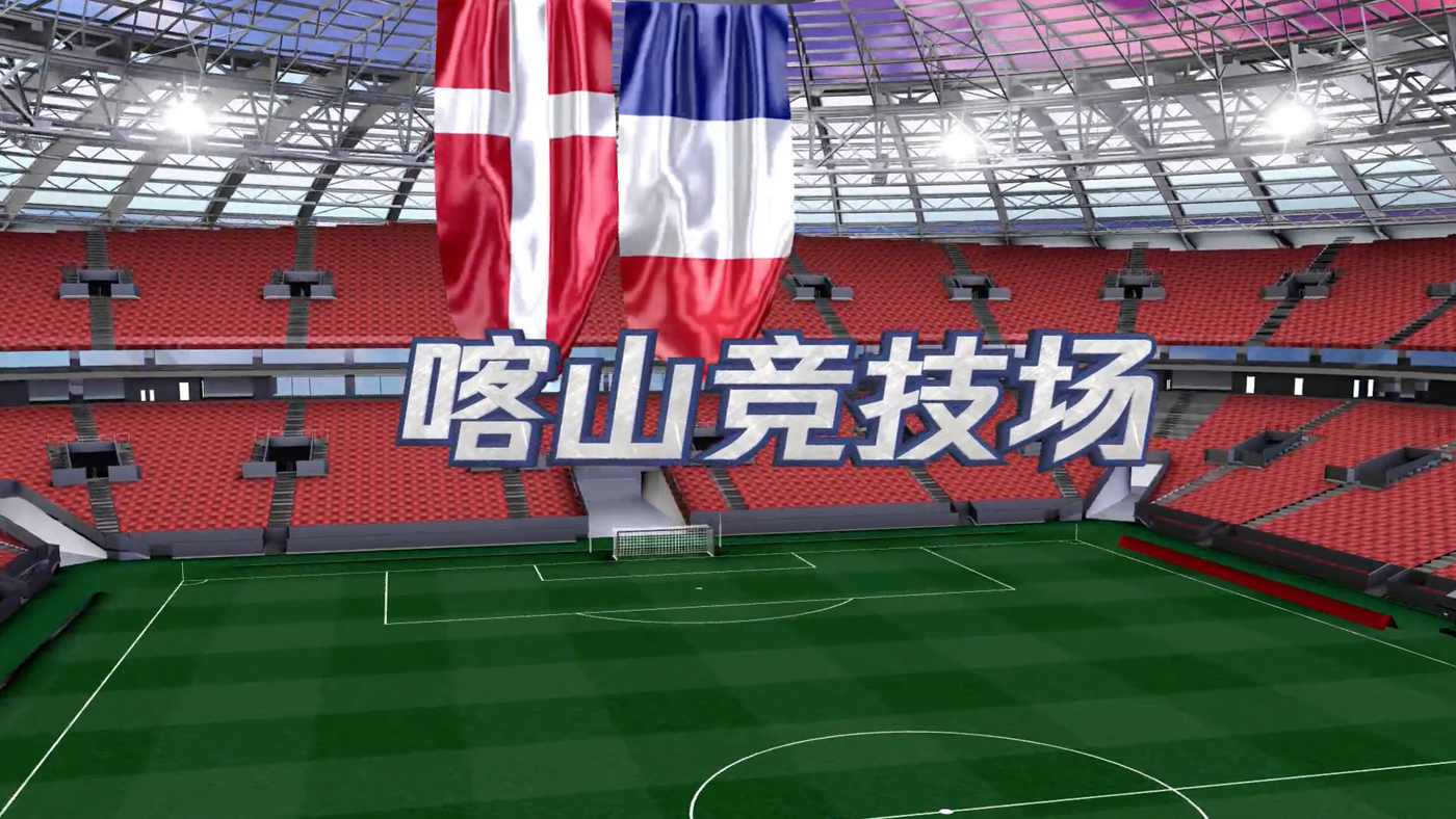 NCS_Tencent-Sports-World-Cup_0030