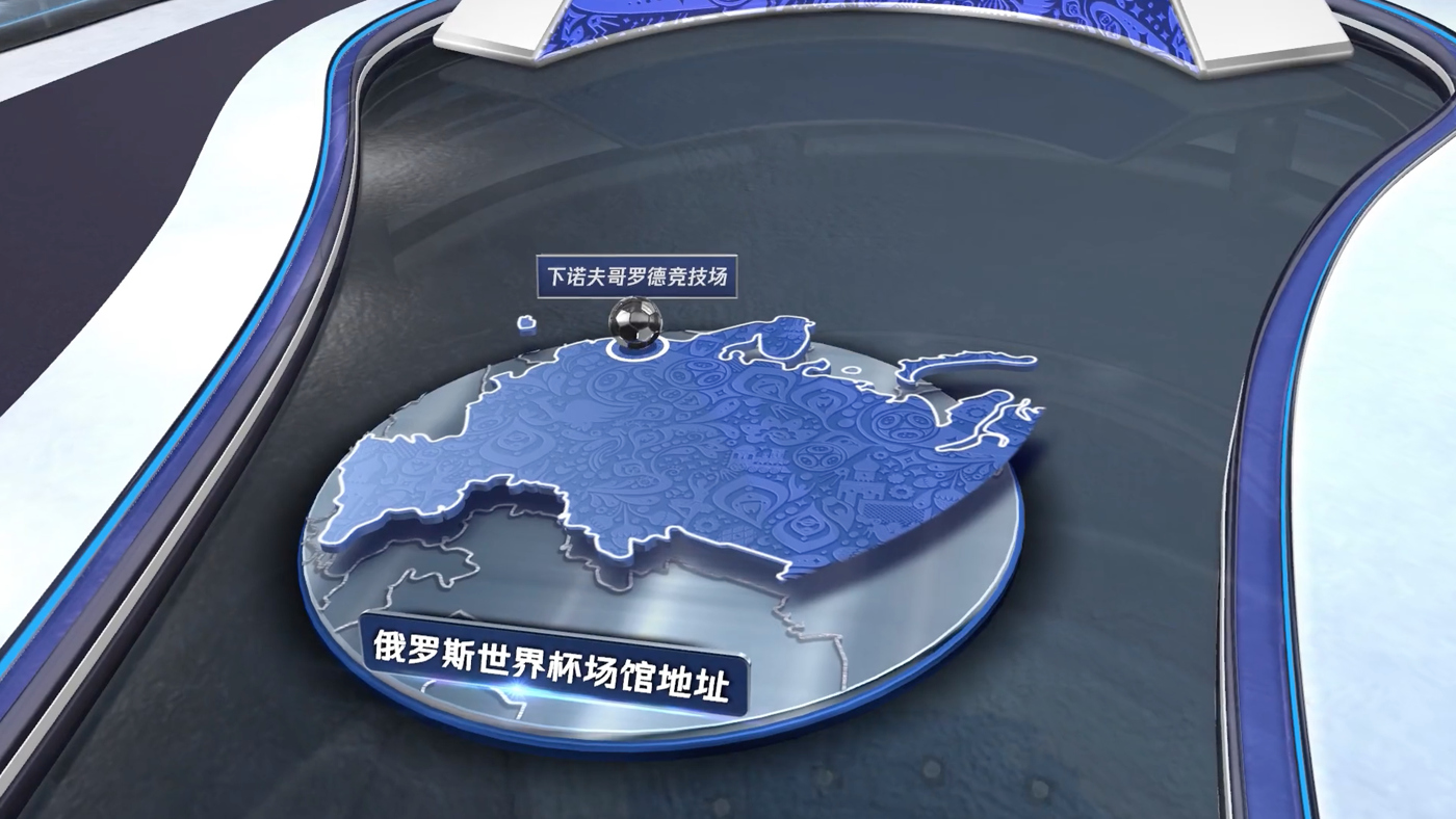 NCS_Tencent-Sports-World-Cup_0032