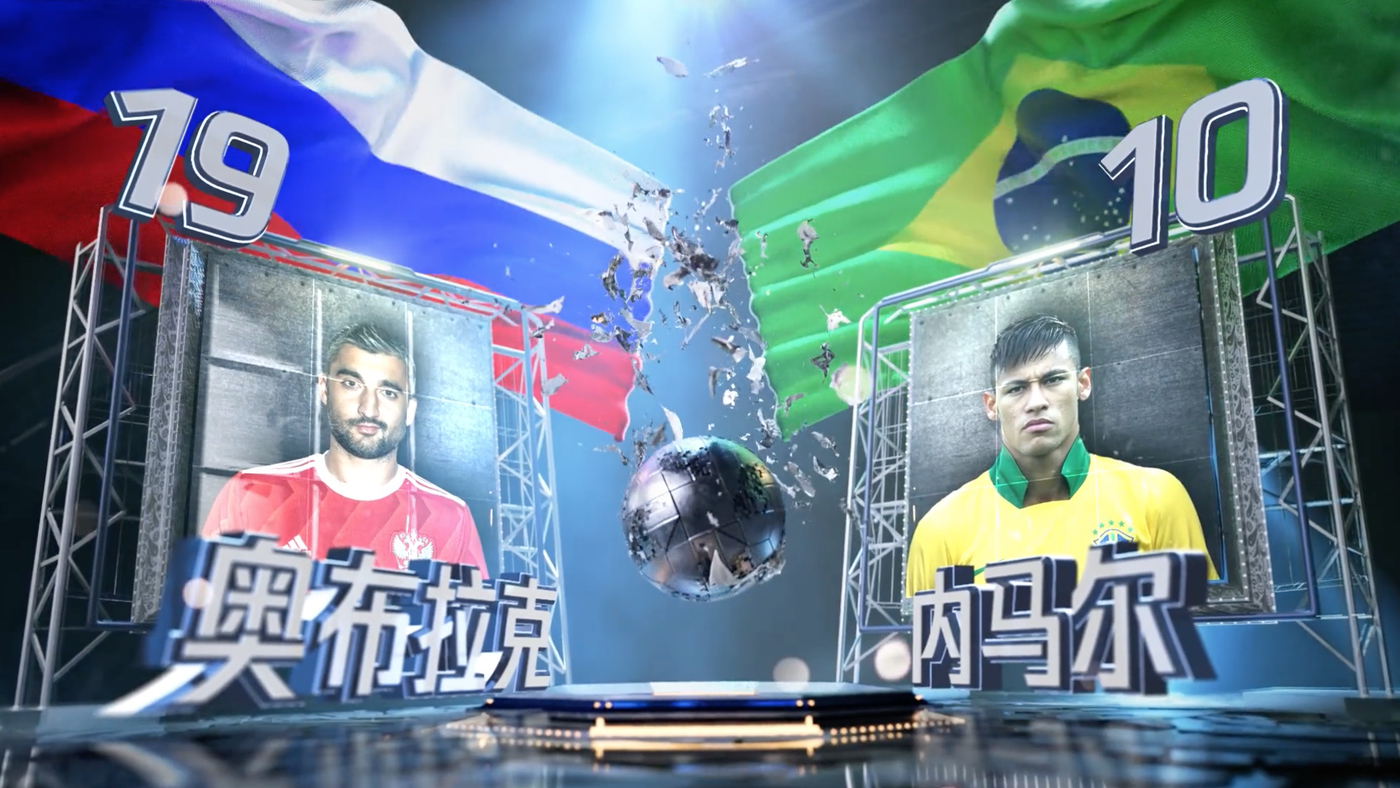 NCS_Tencent-Sports-World-Cup_0035