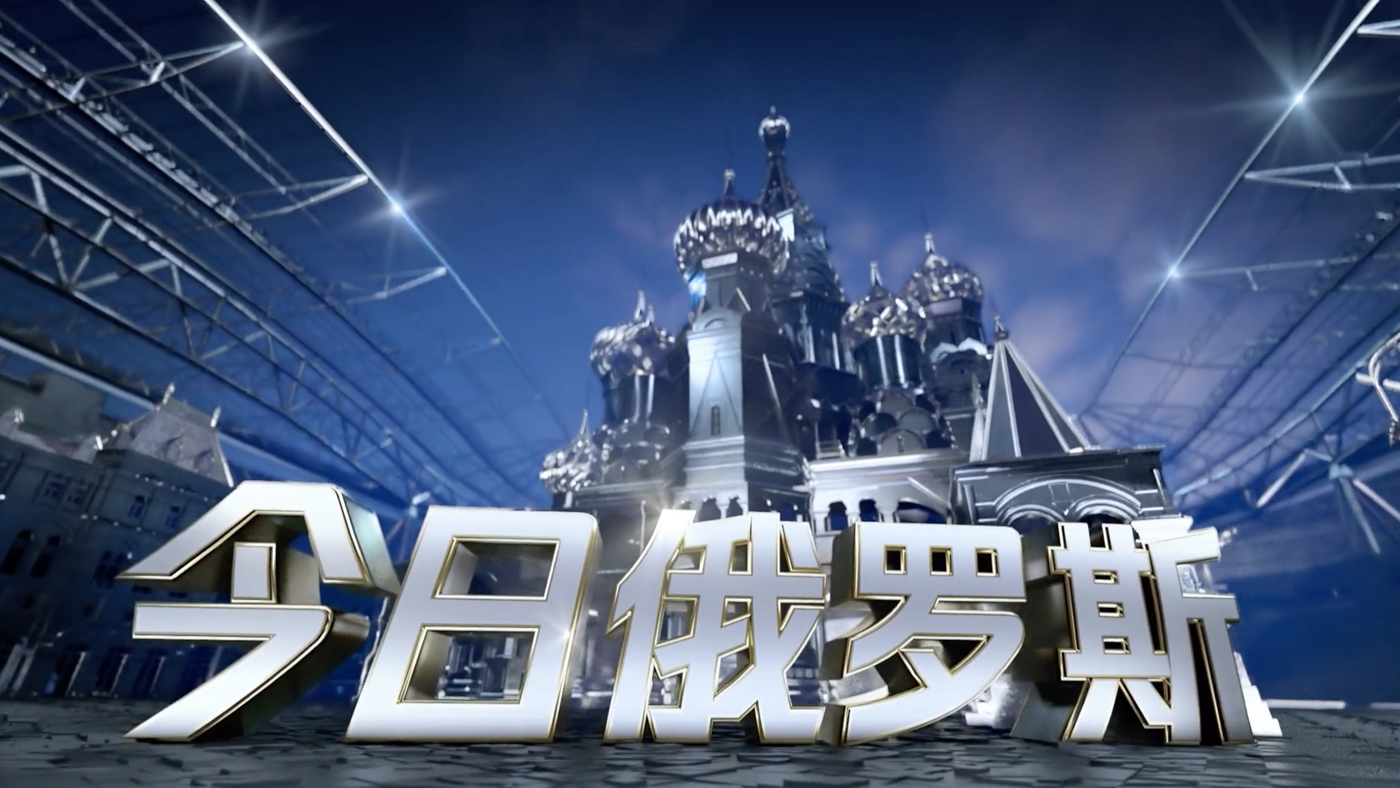 NCS_Tencent-Sports-World-Cup_0042