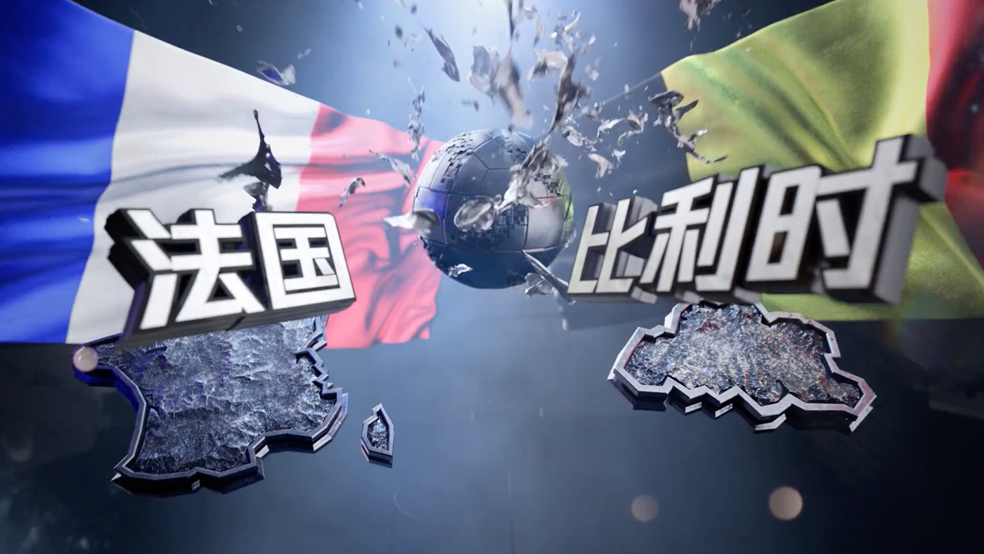 NCS_Tencent-Sports-World-Cup_0043