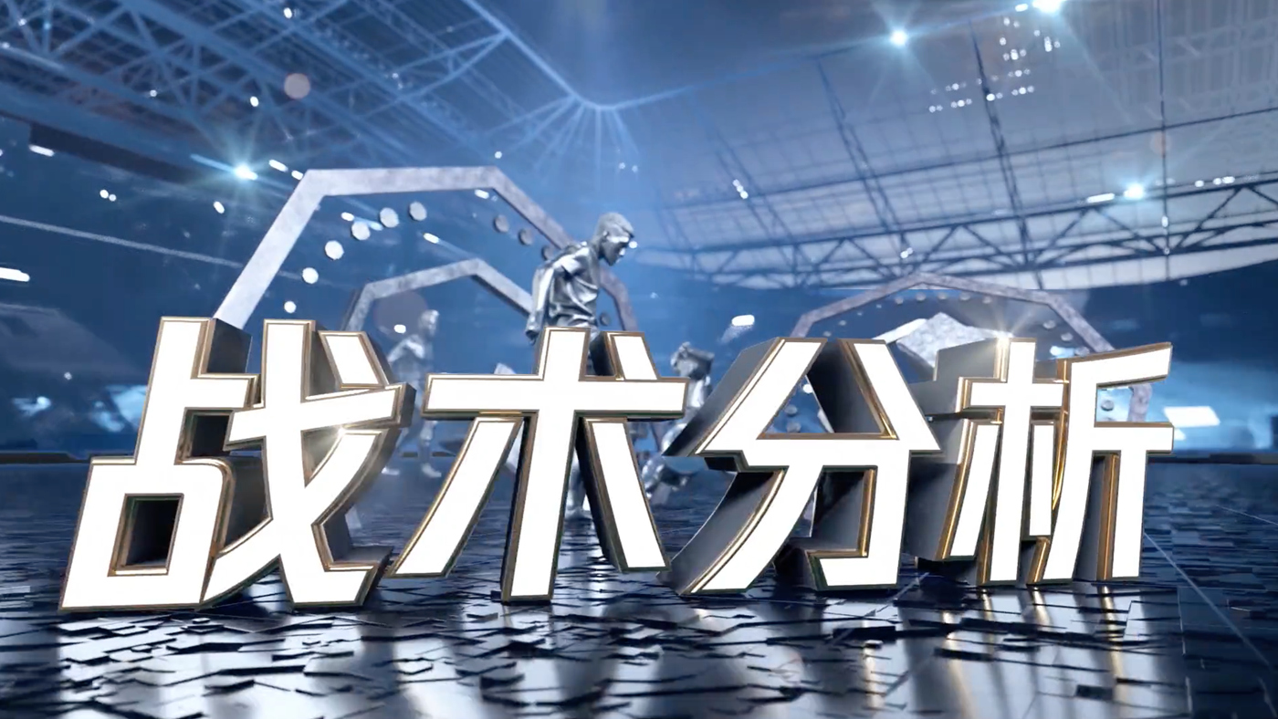 NCS_Tencent-Sports-World-Cup_0047